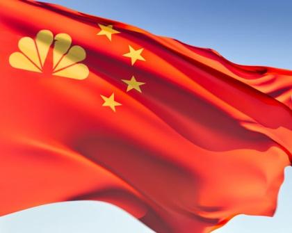 NBC Olympics China