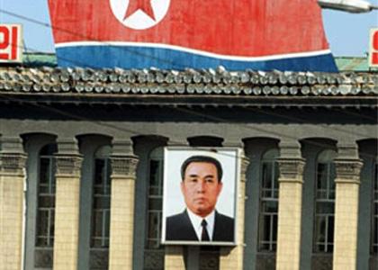 Dear Leader 1