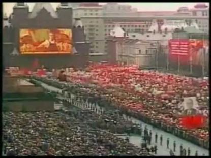 May Day Soviet