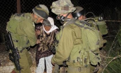 Israel-e1430071630231-665x385